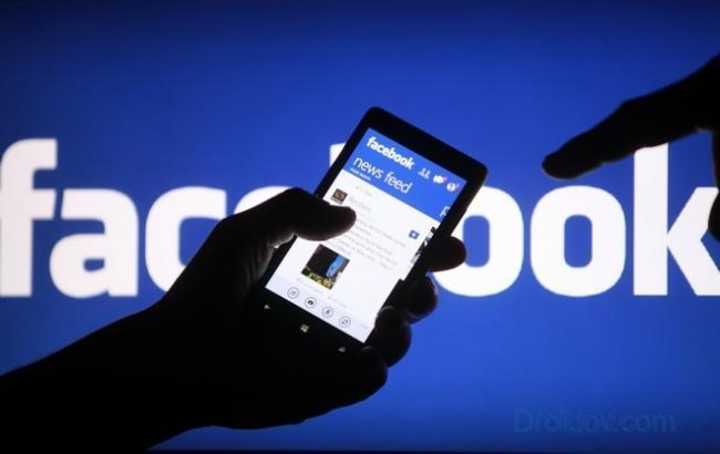 гости на странице в Фейсбук