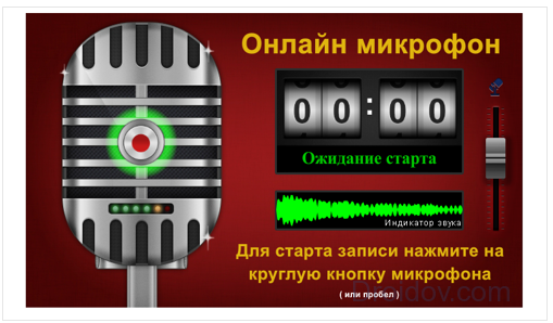 Online Microphone