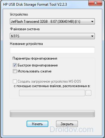 программа для форматирования USB накопителя