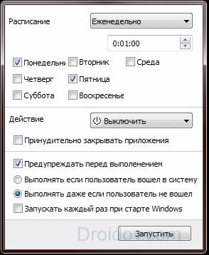 Airytec Switch Off