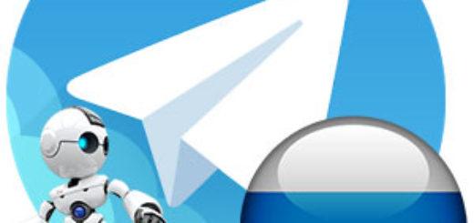Русский язык в телеграмме