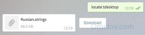 Русификация Телеграм для Windows