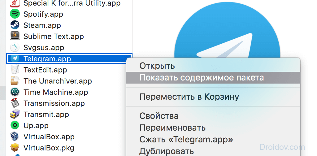 Русификатор Телеграм на Mac OS X