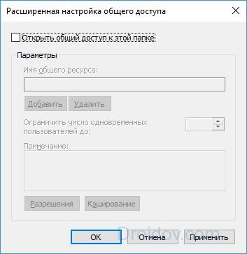 Создаем сервер для DLNA