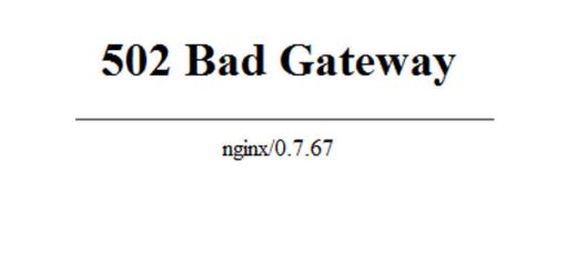 Ошибка 502 в интернете