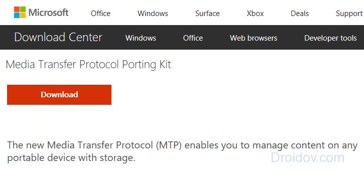 Загрузка протокола для XP