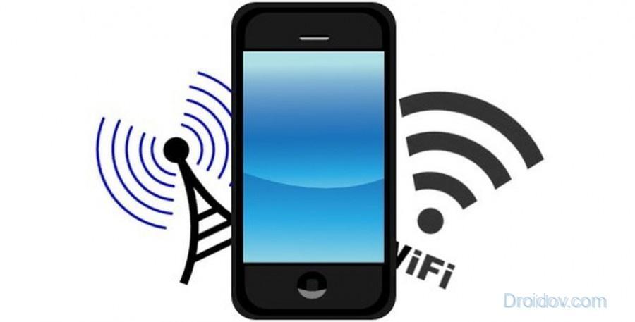 Как раздать мобильный интернет с телефона