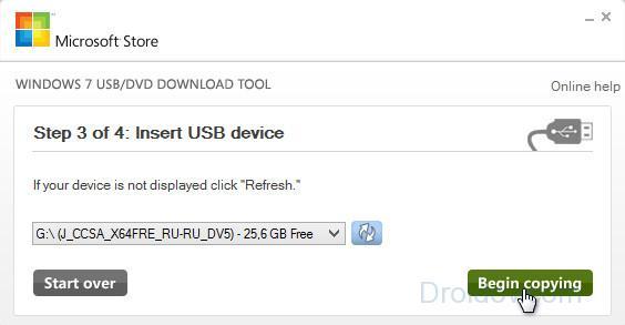 вставьте USB девайс