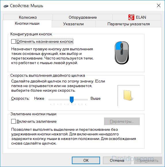 В ноутбуке не работает мышка. Не работает мышка на ноутбуке, как починить?