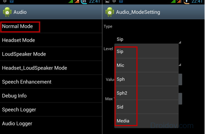 Изменение громкости звука в инженерном меню