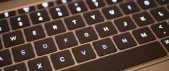 Как отключить клавиатуру ноутбука