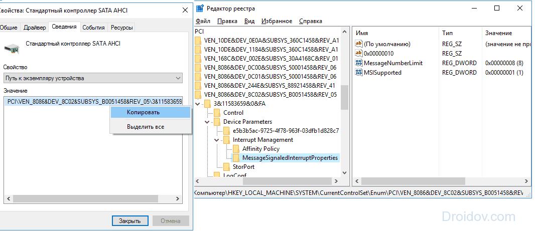 Удаление MSI из реестра