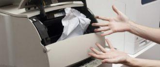 сломанный принтер