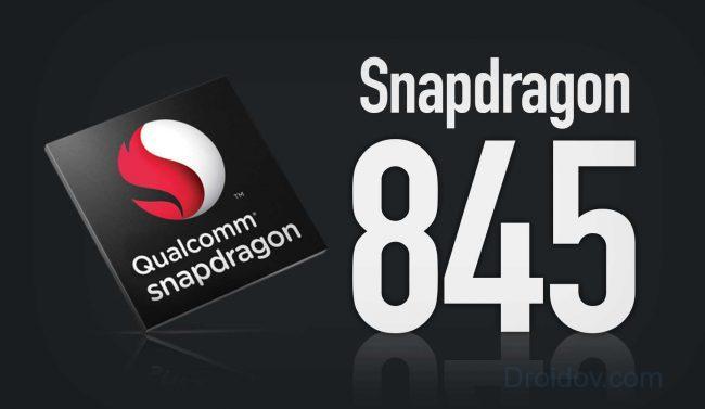 Snapdragon 845 от Qualcomm