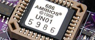 Информация о биосе на чипсете