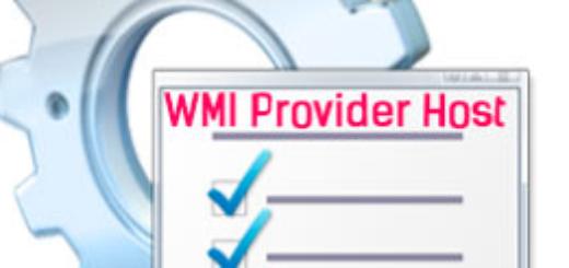 Процесс Wmiprvse exe