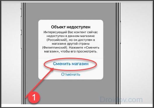 объект недоступен в телеграм