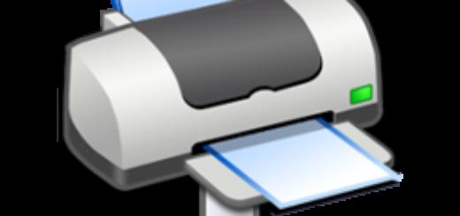 сетевой принтер