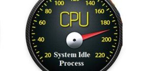 System Idle Process Грузит