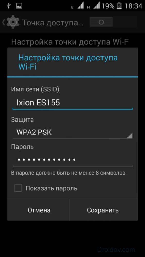 настройка точек доступа Wifi