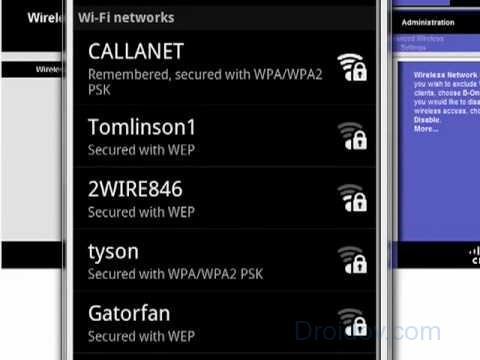 поиск доступных сетей