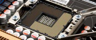 сокет процессора на материнской плате