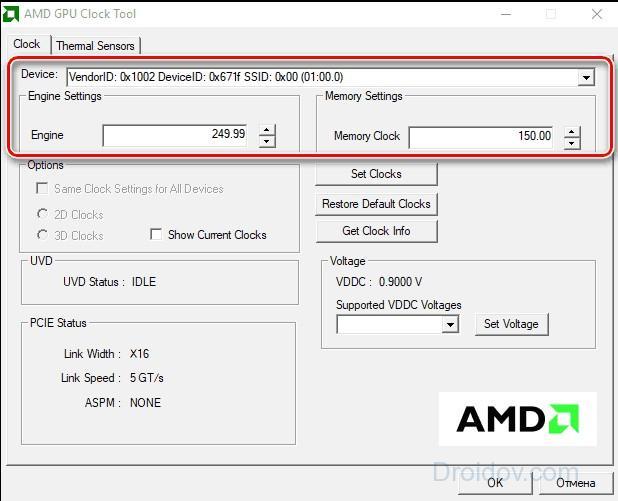 Интерфейс AMD GPU Clock Tool