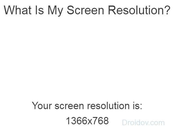 Как узнать разрешение экрана онлайн