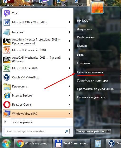Выбор кнопки «Панель Управления» в меню «Пуск» Windows 7