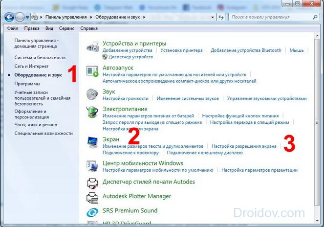 Выбор опции «Изменить разрешение экрана» в Панели Управления