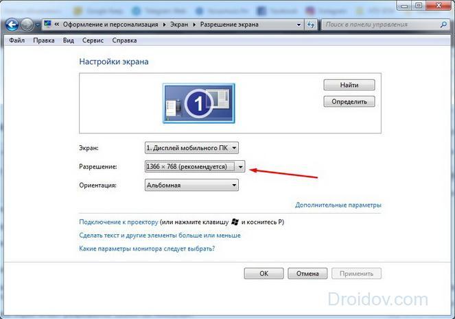 Разрешение экрана конкретного устройства