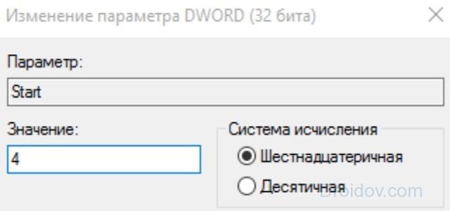 Замена в параметре