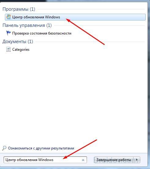 «Центр обновления Windows» в поисковом поле