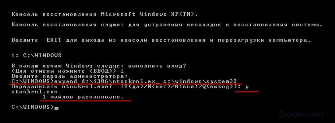 Восстановление Windows через консоль