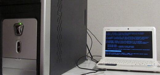 Соединение системного блока и ноутбука