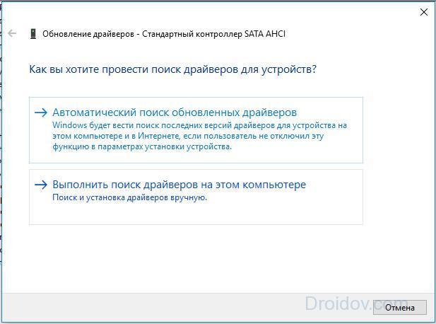 Диск загружен на 100 в Windows 10: причины и решение