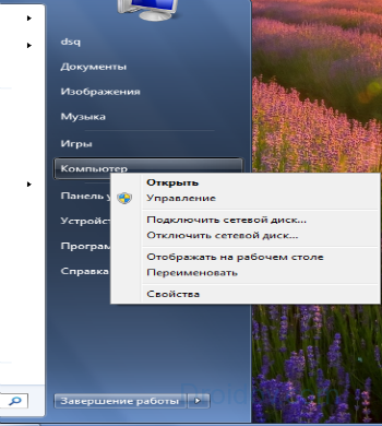 kak-v-windows7-otkluchit-obnovlenie-3