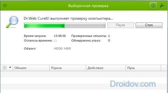 Ошибка 80070103 при обновлении Windows 7, как исправить?