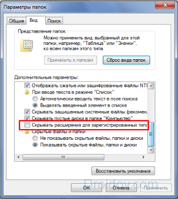 izmenit-tip-faila-3