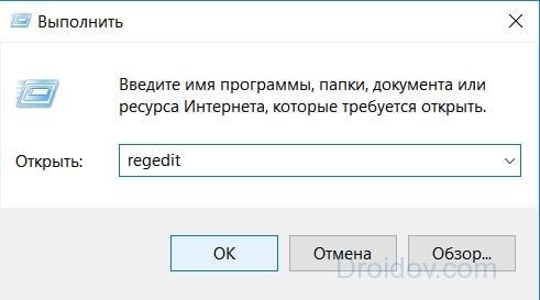 Выводим значок «Мой компьютер» на рабочий стол Windows 10 - подробная инструкция