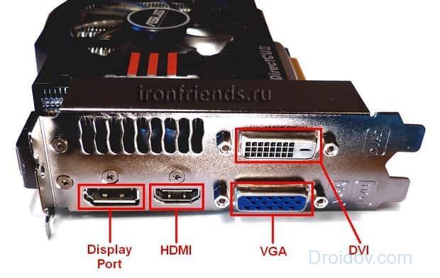 Что делать, если нет сигнала на мониторе при включении компьютера