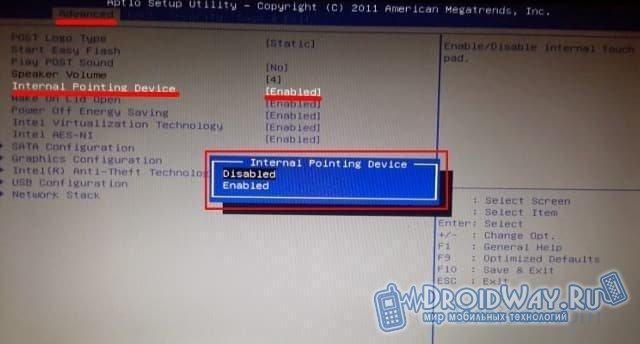 На ноутбуке не работает сенсорная мышь. Инструкция: что делать, если не работает тачпад (сенсорная панель) на ноутбуке