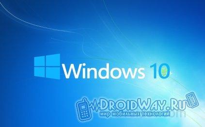 Инструкция: как в Windows 10 отключить пароль при входе