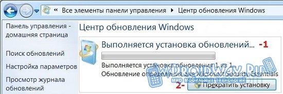 Как обновить Windows (XP/7/8/10)