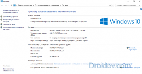 Как отключить windows smartscreen (инструкция)