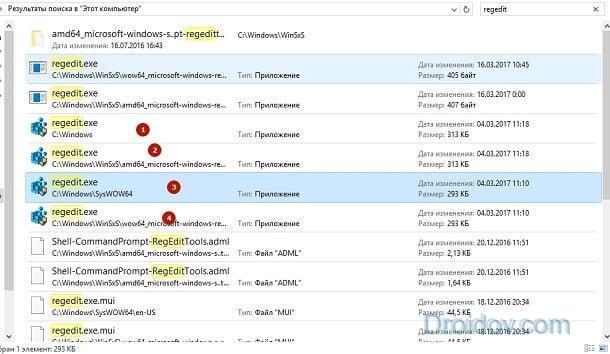 Как открыть реестр в Windows 10 (Инструкция)