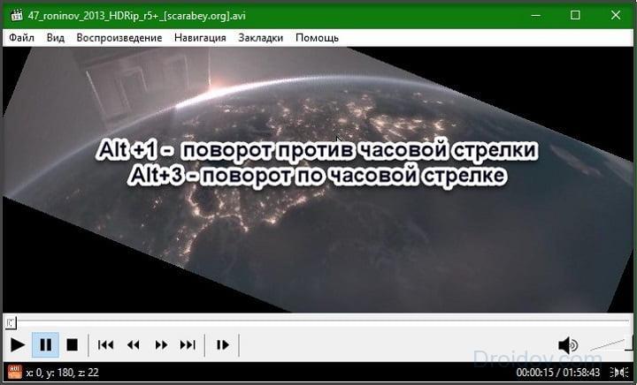 Как перевернуть видео на компьютере: 3 простых способа