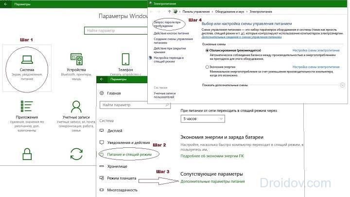 Как поставить пароль на ноутбук: 5 простых способа