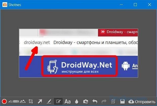 Как сделать скриншот экрана на ноутбуке: 5 простых способа