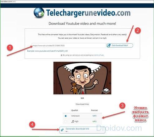 Как скачать видео с одноклассников на компьютер: подробная инструкция